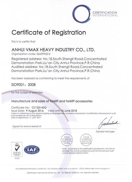 Anhui Vmax Heavy Industry Co.,Ltd